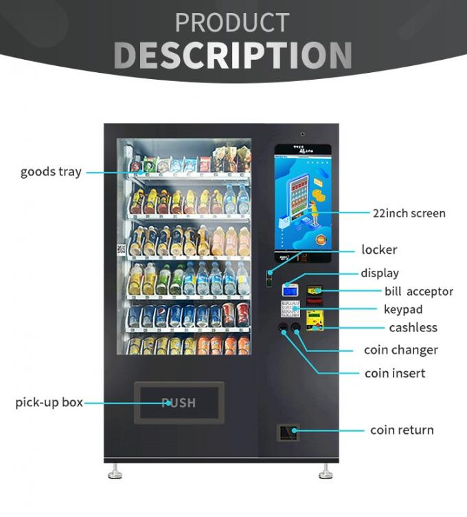 Metal Frame R134a Customized Vending Machine With 337-662 Capacity