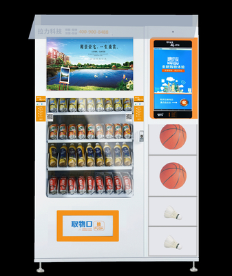 Custom Vending Machines , Basketball Vending Machine With Various Payment Solutions
