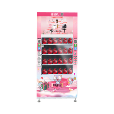 Touch Screen Lucky Box Vending Machine LED Lighting For Brilliant Merchandising