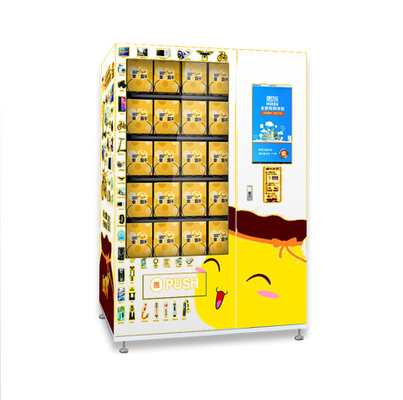 Self Service Automatic Lucky Box Vending Machine With 22 Inches Touch Screen