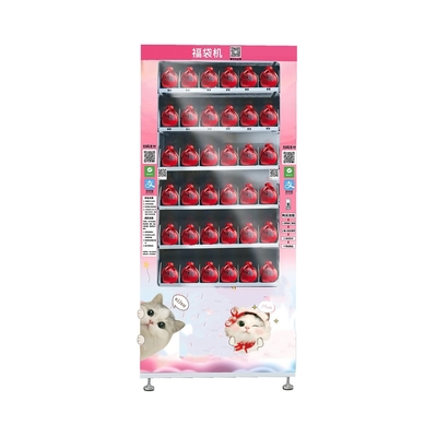 AC220V 50Hz Gift Vending Machine , Anti Theft Happy Box Vending Machine