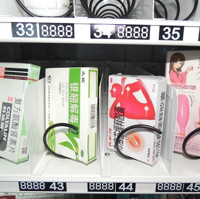 Pharmacy Vending Machine , Medical Kit Vending Machine, PPE vending machine