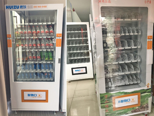 China Smart Coin Operated Vending Machine , Energy Saving Food And Drink Vending Machine factory