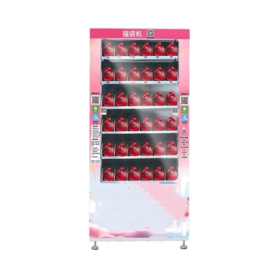 Customized Logo Lucky Box Vending Machine Price 850*780*1930mm CE Certificated