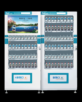 China OEM ODM Medicine Vending Machine Easy Operate With Excellent Capacity factory