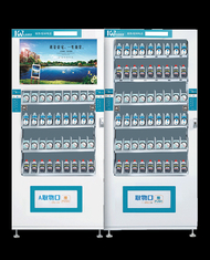 OEM ODM Medicine Automatic Vending Machine Easy Operate With Excellent Capacity