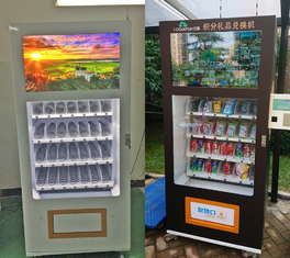 Double Layer Glass Automatic Vending Machine foe sale Equipment With Monitoring System