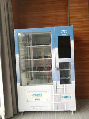 China Steel Pharmacy Vending Machine , Medical Kit Vending Machine With Lockable Cash Box factory