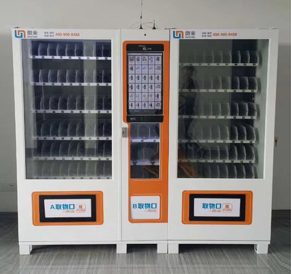 Customized Medicine Vending Machine With Cooling System (fridge)