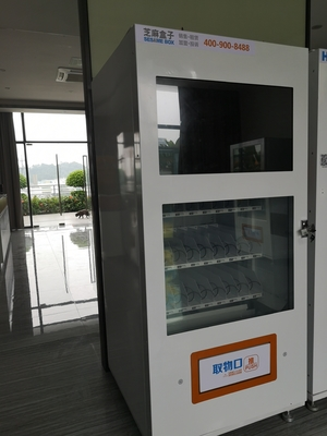 Medicine Vending Machine With Electric Leakage Protection Function