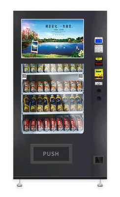 China Black 32 Inch Touch Screen Media Vending Machine / Beverage Drink Vending Machine factory