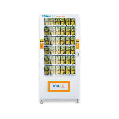 Automatic Self Elevator Vending Machine 180 - 360 Commodities Capacity