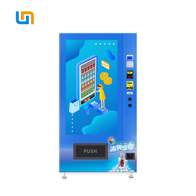 China Condom Sexy Toy Adult Product Media Vending Machine Custom Made 55''Touch Screen factory