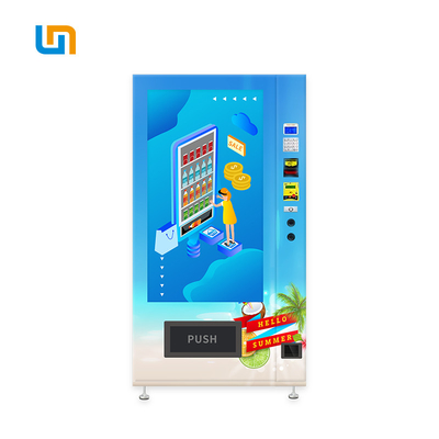 China Wifi Auto Coconut Juice Custom Vending Machines With LED Lighting CE Rohs factory