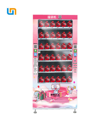 China WM2FD Gift Toy vending machine Lucky box,game vending machine for sale,Famous China Producer Supply factory