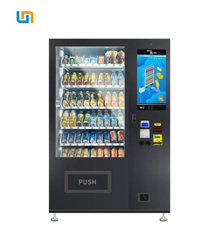 Cashless Credit Card Vending Machine For Tissue Normal Temperature