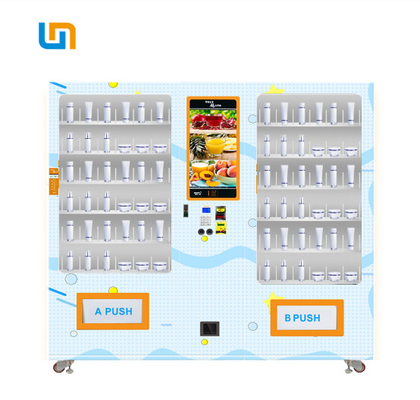 China Micron WM22T1 Large capacity automatic credit card vending machines for cosmetic skin care products factory