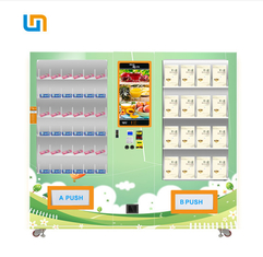 China Automatic Stationery Box Notebook Children 'S Books Vending Machine 653-1193 Capacity factory