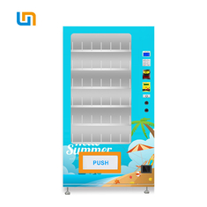 China Beach Blanket Bath Towel Automatic Vending Machine Creative 220V~240V factory