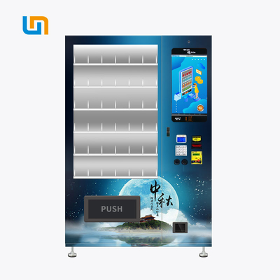 China Micron WM22 Mid - Autumn Festival Moon Cake Vending Machine With Screen factory