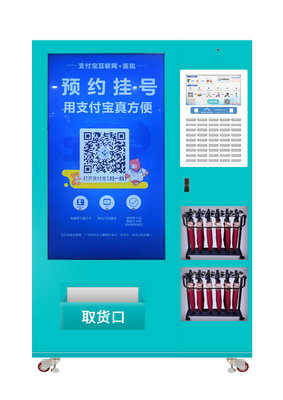China Customized Logo Doctor appointment and  Medicine Dispense Vending Machine factory