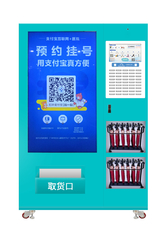 Customized Logo Doctor appointment and  Medicine Dispenser/ Vending Machine