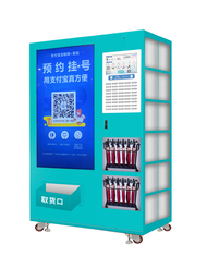 Doctor Appointment And Medicine Dispense Vending Machine Customized Logo