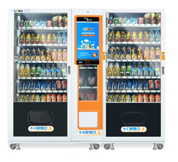 China OEM ODM Automatic Conveyor Vending Machine for sale factory
