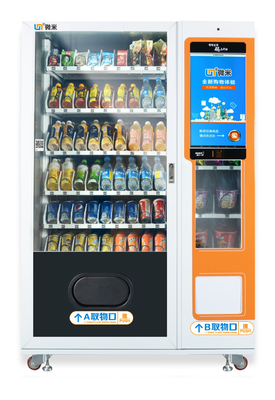 China Food and lunch box vending machine factory