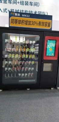 China Push Dilivery Automatic Vending Machine With 22 Inch Touch Screen factory
