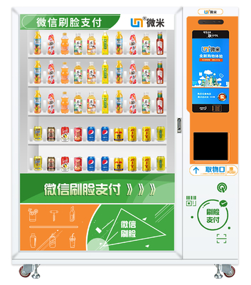 China Face ID Payment Custom Vending Machine Large Glass Window 125-270 Capacity factory