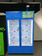 420 L Weight Sense Automatic Vending Machine Double Door 4 Shelves