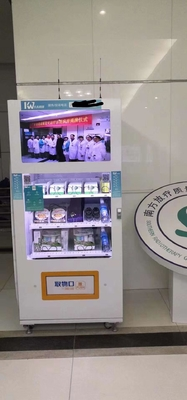 Energy Saving Medication Vending Machine , pharmacy vending machine