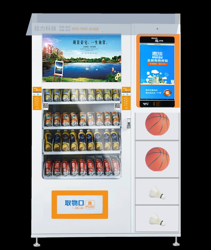 Custom Vending Machines , Basketball Vending Machine With Various Payment Solutions supplier