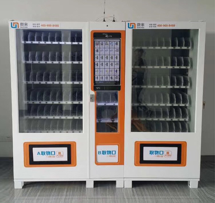 WM22T1-J1 Metal Frame Combo Vending Machines price Easy Operated Touchscreen For Advertising supplier