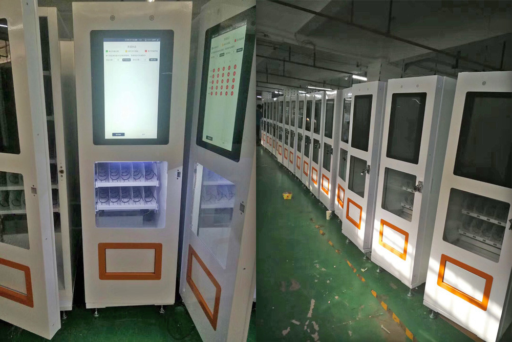 Snack Drink Small Vending Machines , Slim Vending Machine 125-250kg Capacity supplier