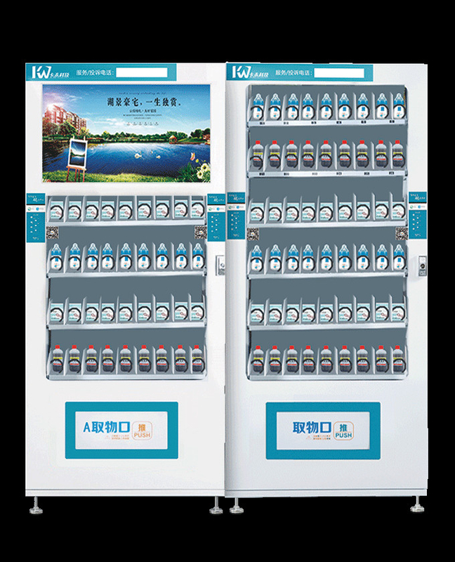 OEM ODM Medicine Vending Machine Easy Operate With Excellent Capacity supplier