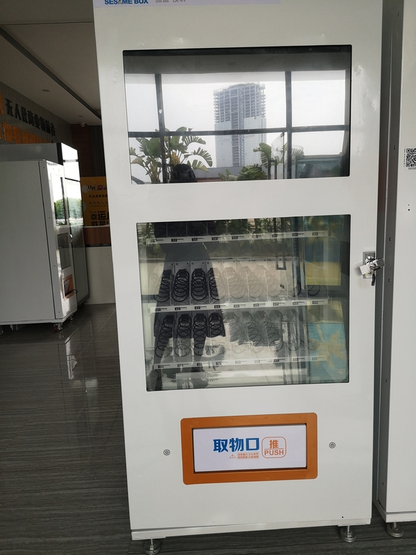 Customized Sticker Electronic Automatic Vending Machine With Metal Frame supplier