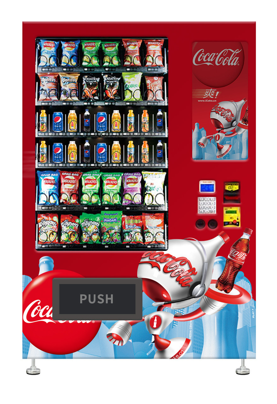 Snack Food And Cool Drink Vending Machines 24V Electric Heating Defogging supplier