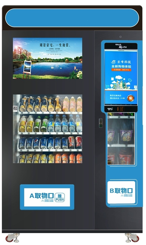 Steel Material Automatic Drink Vending Machine With Softrend Dispenser Elevator supplier