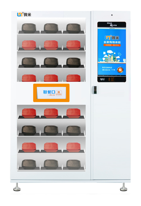Food and lunch box vending machine