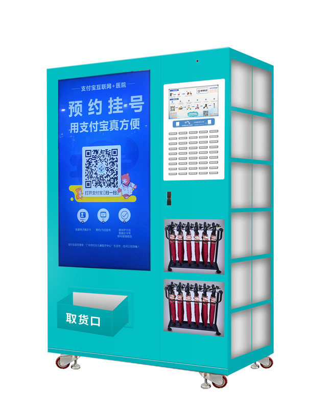 Customized Logo Doctor appointment and  Medicine Dispense Vending Machine supplier