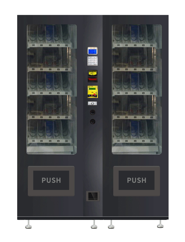 5 Inch Screen Automatic Vending Machine With Customized Logo And Sticker supplier