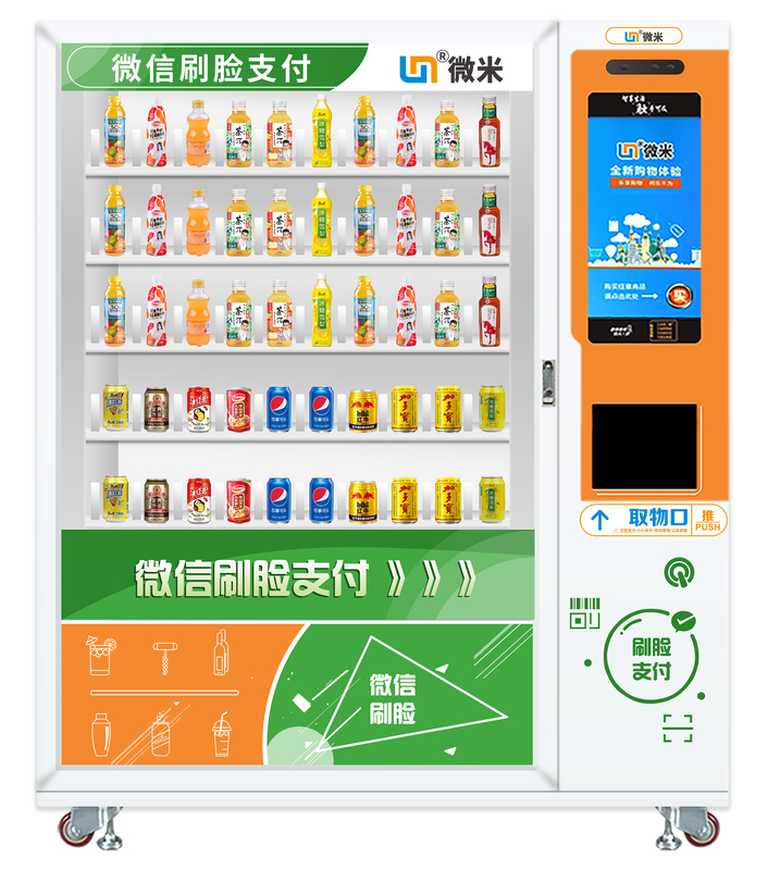 Face ID Payment Custom Vending Machine Large Glass Window 125-270 Capacity supplier