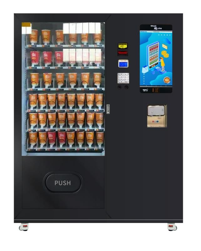 Cup Noodles Snack Food Vending Machines With Hot Water ...